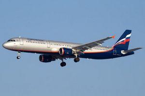 Аерофлот розклад авіарейсів вартість авіаквитків