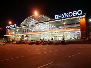 Аеропорт внуково авіаквитки