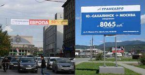 Акції на авіаквитки з Новосибірська