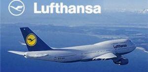 Акції на авіаквитки Люфтганза