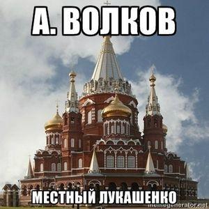 Авіаквиток ижевск москва