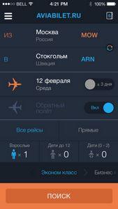 Aviabilet ru