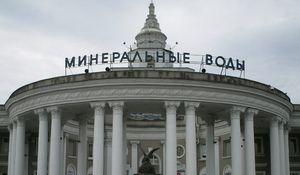 Авіаквиток санкт петербург мінеральні води