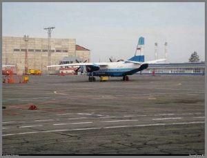 Вартість авіаквитків до Кишинева