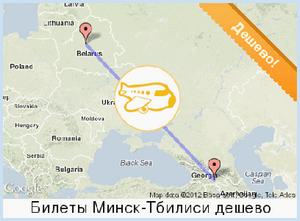 Вартість авіаквитка минск санкт петербург минск