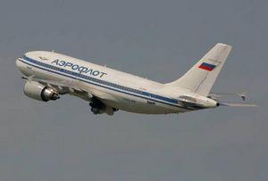 Авіаквитки 24 ру