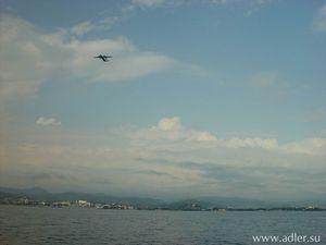 Авіаквитки адлер москва озон