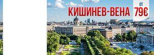 Aviabileti chisinau moscova