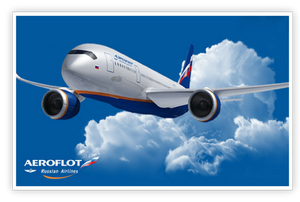 Авіаквитки аерофлот з санкп петербурга в Самару