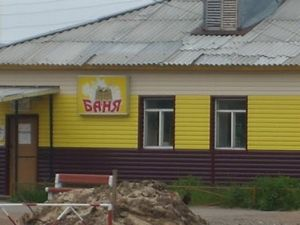 Авіаквитки аерофлот москва перм