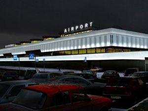 Авіаквитки аеропорту Пулково