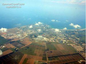 Авіаквитки в Анапу аерофлот