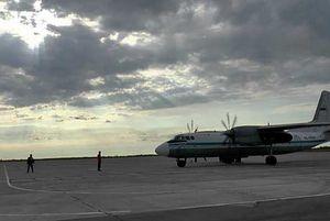 Авіаквитки брянск санкт петербург