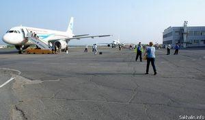 Авіаквитки ціни хабаровськ артем