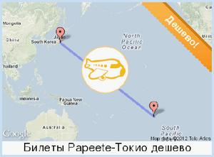 Авіаквитки ціни новосибірськ баку 2012