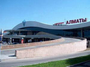 Авіаквитки ціни розклад в алмати