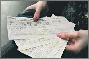 Авіаквитки ціни розклад луганськ