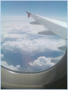 Квитки на літак чита екатеринбург