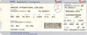 Квитки на літак мау
