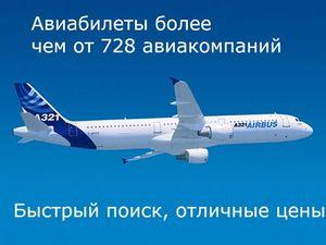 Aviabilety cz