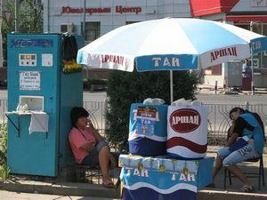 Авіаквитки дешево москва бишкек акція