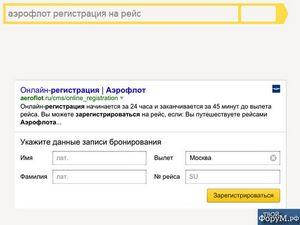 Авіаквитки дешево хабаровськ москва баку
