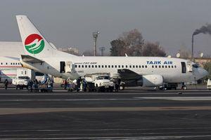 Авіаквитки москва таджикистан
