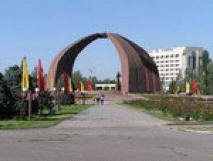 Авіаквитки москва бишкек киргизстан