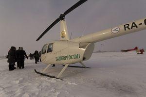 Авіаквитки в Киргизію