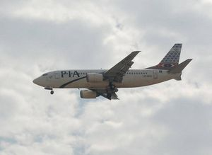 Авіаквитки дешеві Акції в кіпр