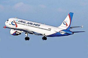 Авіаквитки дешеві пільгові з чіти