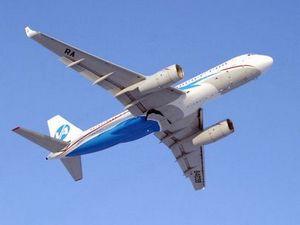 Авіаквитки купити онлайн пільги