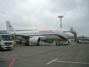 Авіаквитки дешеві росія