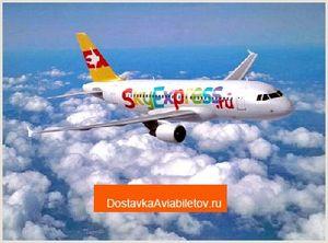 Авіаквитки дешеві sky