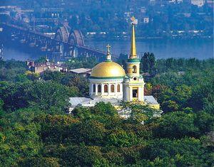 Авіаквитки дніпропетровськ