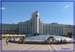 Авіаквитки донецк красноярск