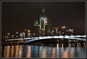 Авіаквитки екатеринбург москва розклад