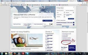 Авіаквитки форум Вінського
