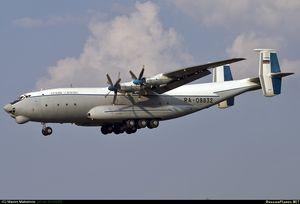 Авіаквитки з Хабаровська в чита