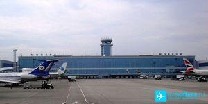 Авіаквитки з Красноярська дешеві