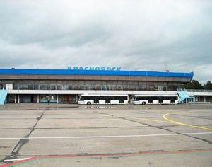 Авіаквитки купити в аеропорту