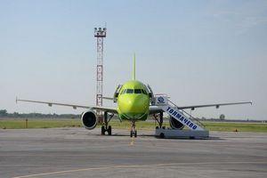 Улан уде новосибірськ авіаквитки
