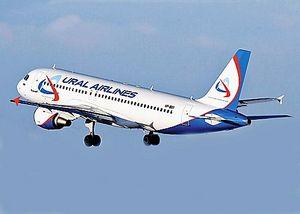 Авіаквитки з Новосибірська уральські авіалінії