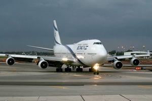 Авіаквитки з самари в ізраїль