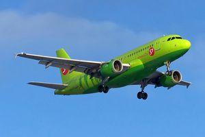 Вартість авіаквитків до Бургаса