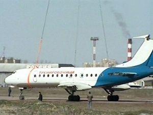 Авіаквитки в Ізраїль акції