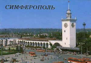 Авіаквитки в Чорногорію без пересадок