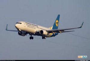 Авіаквитки Україна індію