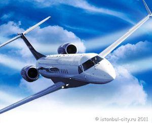 Авіаквитки ЮТейр офіційний сайт