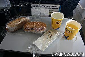 Авіаквитки в Львову